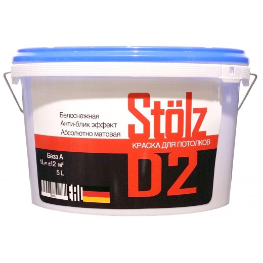 Краска Stolz D2 2 (глубокоматовая), База VIT, Цвет белый, 3 л, Арт. RU1-300003