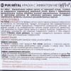 Декоративная краска ID Pur Metal, База Серебро, 2 л, Арт. ID0008