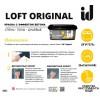 Декоративная краска ID Loft Original, 2 л, Арт. ID0001