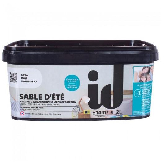 Декоративная краска ID Sable dEte, 2 л, Арт. ID0002