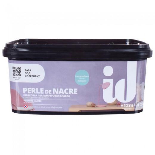Декоративная краска ID Perle dNacre, 2 л, Арт. ID0003