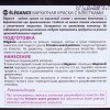Декоративная краска ID Elegance, База Серебро, 2 л, Арт. ID0004