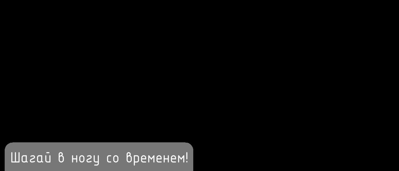 Подвал